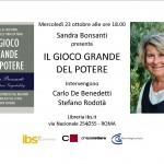 IL GIOCO GRANDE ROMA 23.10.13