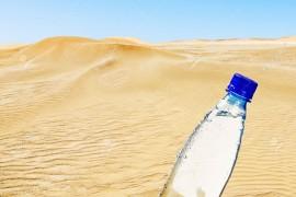Cultura: avere un miliardo e morire di sete