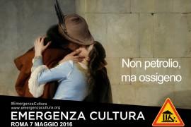 Perché partecipare a EmergenzaCultura, Roma 7 maggio