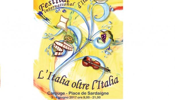 Svizzera: a Ginevra la prima edizione del 'Festival International d'Italie'