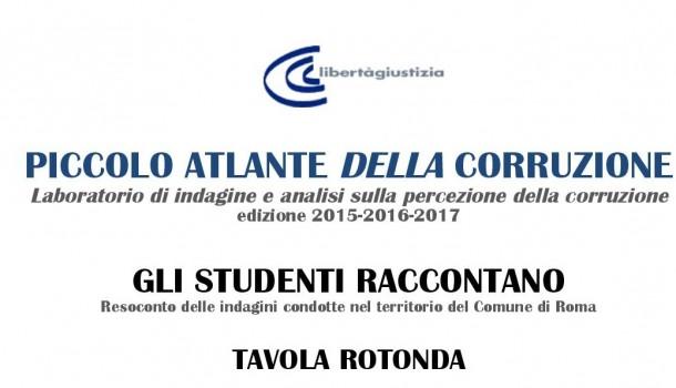 """Corruzione: oggi in Campidoglio il """"Piccolo Atlante"""" degli studenti III edizione"""